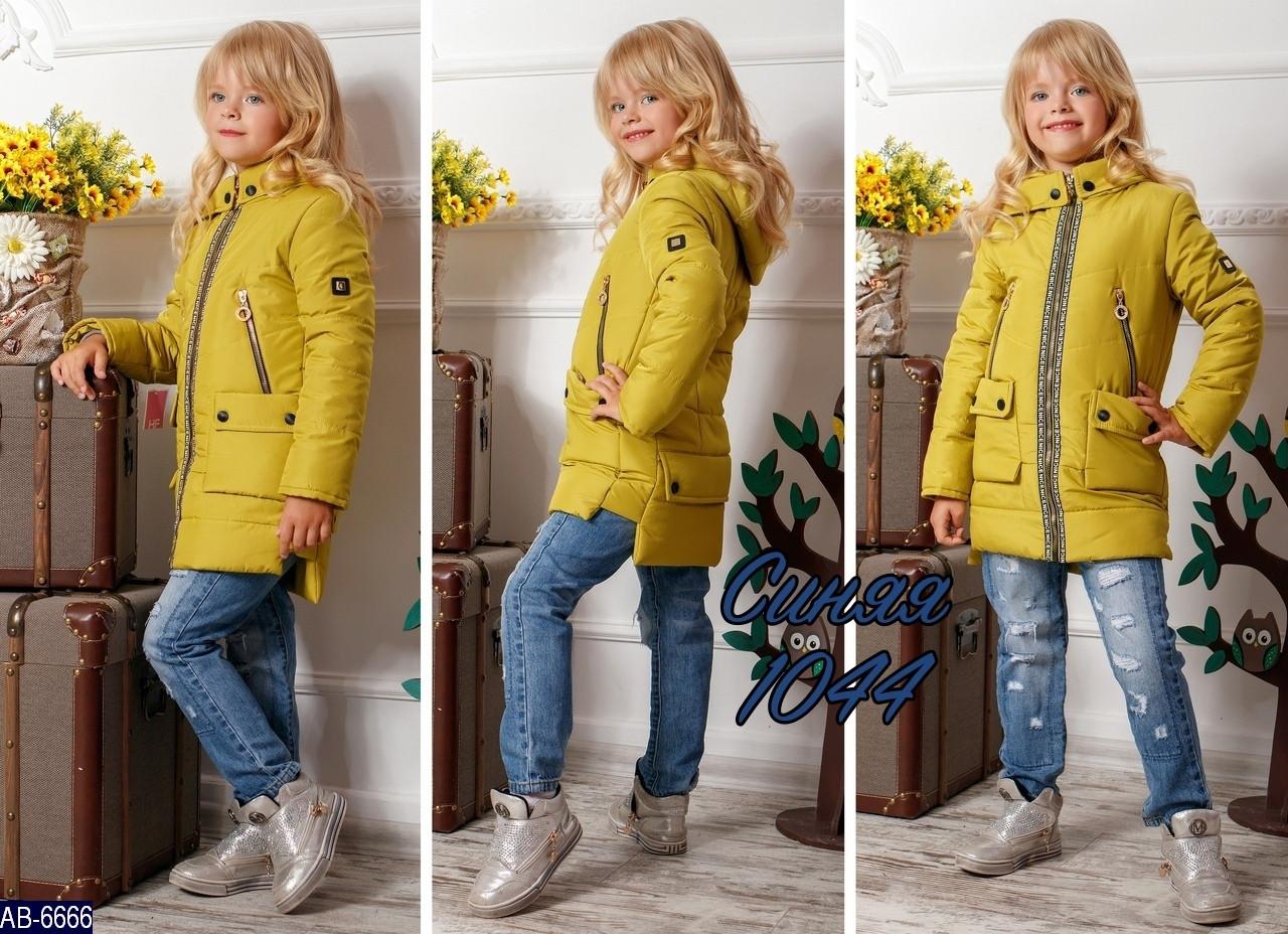 Куртка детская демисезонная мод.1115 размеры 122, 128, 134, 140, 146