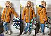 Куртка детская демисезонная мод.1115 размеры 122, 128, 134, 140, 146, фото 3