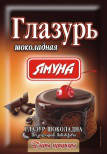 Глазур шоколадна 75г