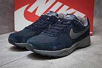 Кроссовки мужские Nike Air, синий (14211),  [  41 42 43 44 45 46  ]
