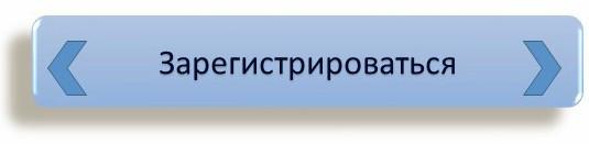 Зарегистрироваться в Duolife