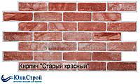 Листовые панели Кирпич Старый красный, фото 1