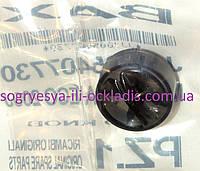 Ручкауправл.пластм.(фир.уп, EU) котлов газовых Baxi Eco, арт.JJJ005407730, к.з.1839