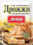 Дріжджі хлібопекарські сухі 100 г
