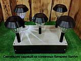 5 шт. Садові ліхтарики на сонячній батареї, фото 7
