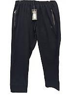 Спортивные штаны Outfits - Pants 1.0 Black (мужские трикотажные ... de70e6261b885