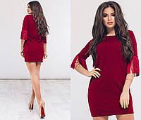 """Стильное платье мини """" Бахрома """" Dress Code , фото 1"""
