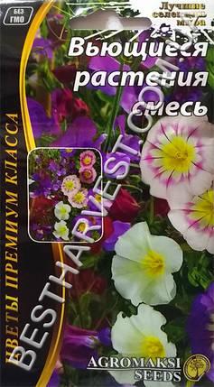 Насіння квітів «В'юнкі рослини» 0.8 г, суміш, фото 2