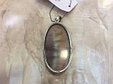 Флюорит кулон с натуральным флюоритом в серебре Индия, фото 5