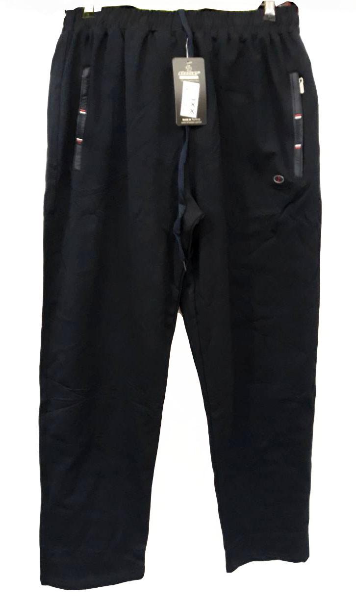Брюки мужские трикотажные Shooter модель 4232 темно-синие спортивные штаны Шутер турецкого производства