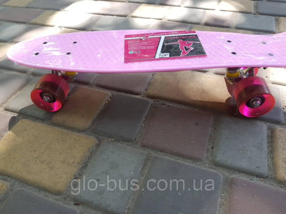 Скейт розовый на селиконововый колесах