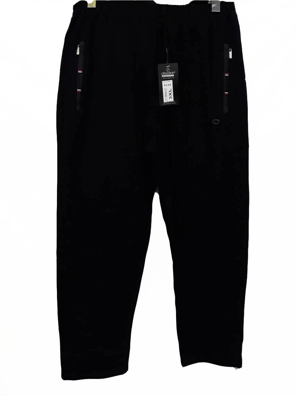 Штани чоловічі трикотажні Shooter модель 4232 чорні спортивні штани Шутер турецького виробництва