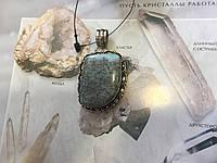 Ларимар кулон с натуральным ларимаром в серебре Доминикана, фото 1