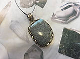Ларимар кулон с натуральным ларимаром в серебре Доминикана, фото 2