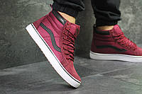 Мужские кеды Vans Old Skool / Ванс Олд Скул  ( в стиле )
