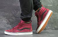 Бордовые кроссовки ванс в категории кроссовки, кеды повседневные в ... 9dfae74e23e