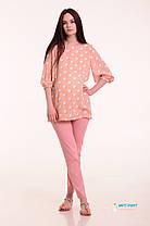 Блуза для беременных White Rabbit Eva персиковый