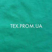 Трикотажное полотно стрейч кулир Full Lycra хб/эластан пенье 30/1 окрашенное, зеленая бирюза