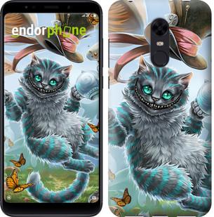Чехол на Xiaomi Redmi 5 Plus Чеширский кот