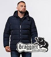 Модная мужская куртка Braggart Aggressive - 32540 синий, фото 1