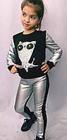Стильный костюм для модницы Новинка года