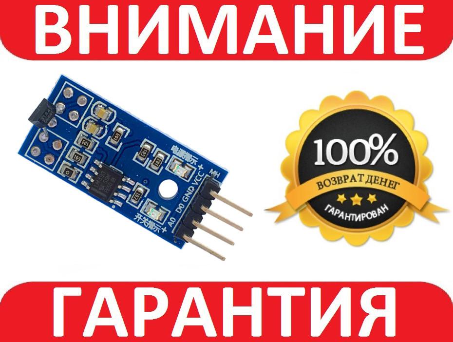 Модуль датчик Холла линейный 3144E для Arduino