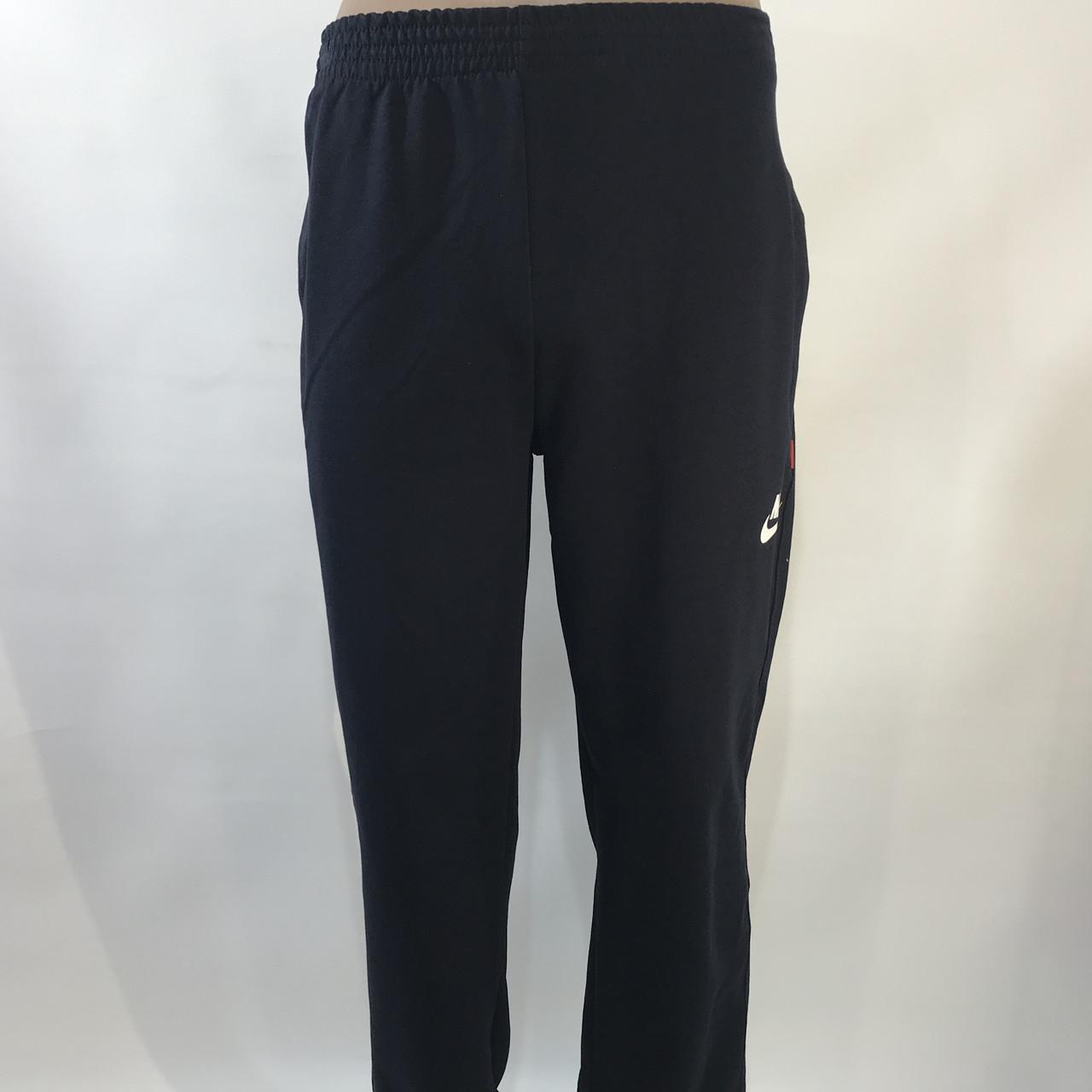Спортивные штаны в стиле Nike под манжет темно синие 46,48,50,52,54