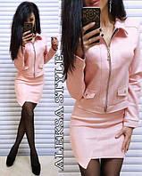 Женский замшевый костюм: пиджак и юбка в расцветках. Г-8-0818