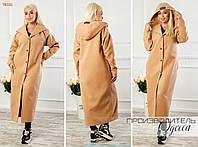Пальто женское длинное с капюшоном норма и Большого размера e20249f6a4585