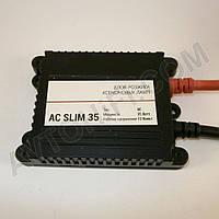 Блок розжига Sigma AC Slim 35