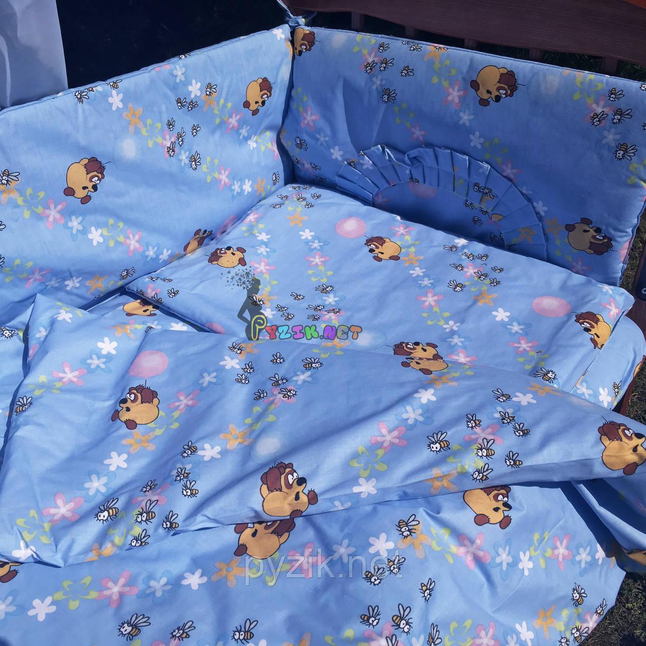 """Постельный набор в детскую кроватку (8 предметов) Premium """"Винни Пух"""" голубой"""