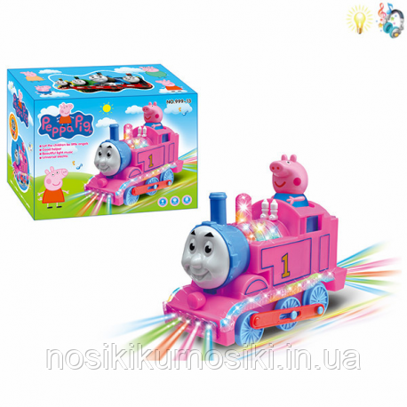 Детский музыкальный поезд Томас (Свинка Пеппа)