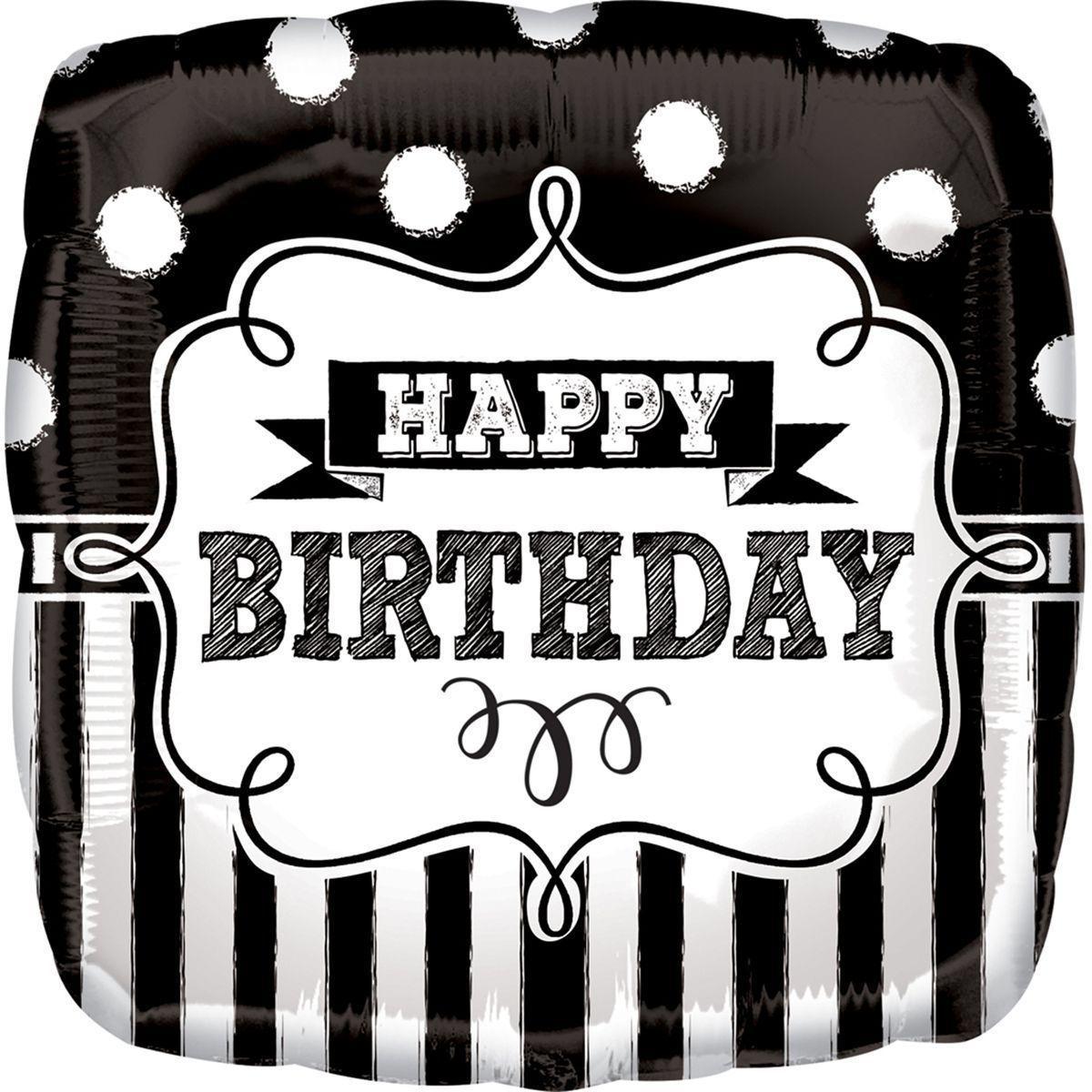 """Фольгированный шар """"Happy birthday"""" черно-белый, полоски"""