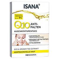 ISANA Q10 Augenkonturenpads -  Гелевые маски-патчи под глаза против морщин, 12 штук, 6 x 2 патча