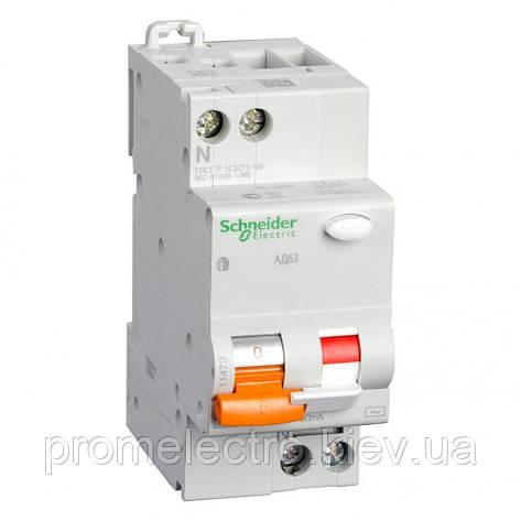 Дифференциальный автомат Schneider Electric АД63 2P 25A 30 mA 11474, фото 2
