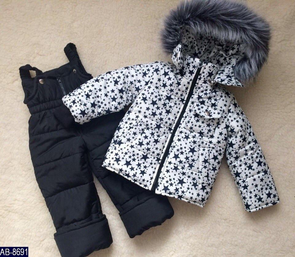 Костюм зимний детский Куртка и полукомбинезон Модель: Звёзды, чёрные штаны 110-116,122-128,86-92,98-104