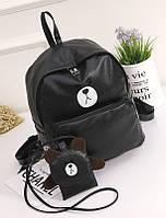 Рюкзак городской с сумочкой для телефона