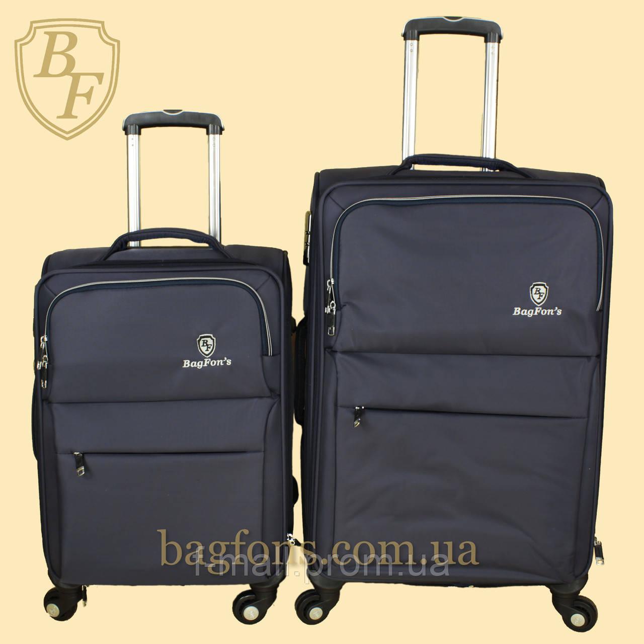 9fd422719c46 Комплект из двух чемодан Bagfon's 22 - синий - ( ВИДЕООБЗОР ) - BagFon's в  Харькове