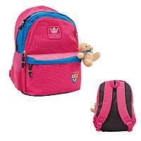 "Рюкзак подростковый Х212 ""Oxford"", розовый, 29.5*13*37см 552994"
