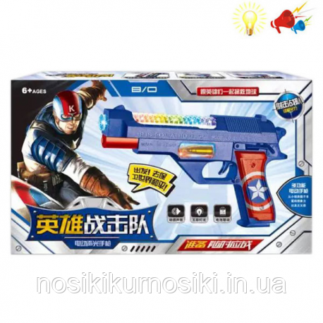 Музыкальный пистолет Капитан Америка