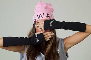 Женская шапка Свэг