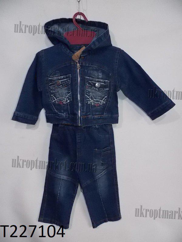 """Костюм джинсовый на мальчика демисезонный (1-3 года) """"Kinder-1"""" LZ-1384"""