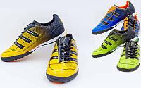 Обувь футбольная сороконожки 3028 (многошиповки): размер 40-45 (3 цвета)