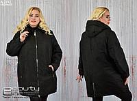 Женский модный плащ большого размера - 3D - 088 черный