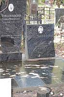 Уборка на кладбищах.
