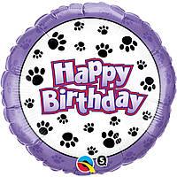 """Фольгированный шар """"Happy birthday"""" лапки щенка"""