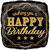 "Фольгированный шар ""Happy birthday"" винтаж"