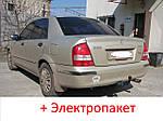 Фаркоп - Mazda 323 (BJ) Седан (1998-2003)
