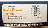 Ø120 SMD-18 STD К-кт колец СМД-18 Buzuluk, 1 мото-комплект СМД-22 Поршневые кольца ДТ-75 Бузулук Цена в Москве, фото 1