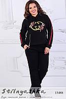 Утепленный костюм для полных Gucci черный, фото 1